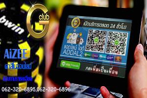 ทำความรู้จักไปกลับ Gclub Online รวบรวมเกมพนันอีกมากมายให้คุณได้เข้าไปสัมผัส