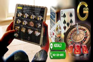 พร้อมหรือยังที่จะรวยเข้ามาสมัครเล่นเกมต่างๆไปกับเว็บ Gclub Online
