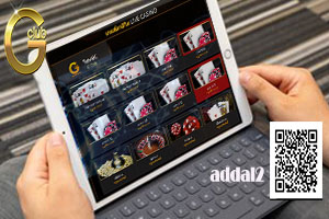 Gclub Online เป็นอีกหนึ่งธุรกิจที่เติบโตอย่างรวดเร็วในด้านงานบริการ