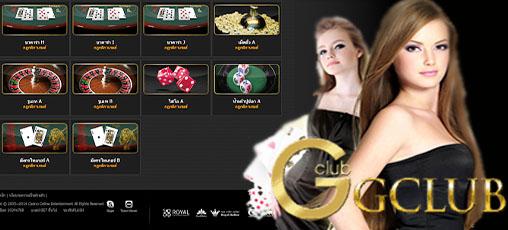 ประวัติ Gclub Onlineที่ตั้งอยู่ประเทศ กัมพูชาบริการเรื่องเกมพนันออนไลน์ทุกชนิด