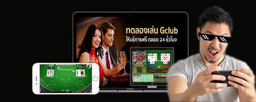 เกมส์คาสิโนออนไลน์ยอดนิยม ในเว็บจีคลับ พร้อมที่จะสร้างรายได้ให้กับทุกคนได้อย่างดี