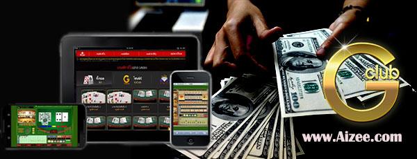 แอป Royal Online V2. เว็บจีคลับออนไลน์ เล่นเกมส์คาสิโนบนมือถือง่ายที่สุด